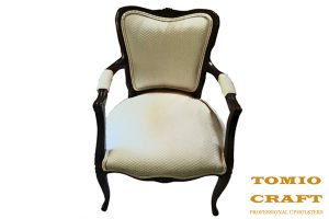 Antique Chairs Upholstery